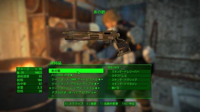 素材ツギハギの銃画像