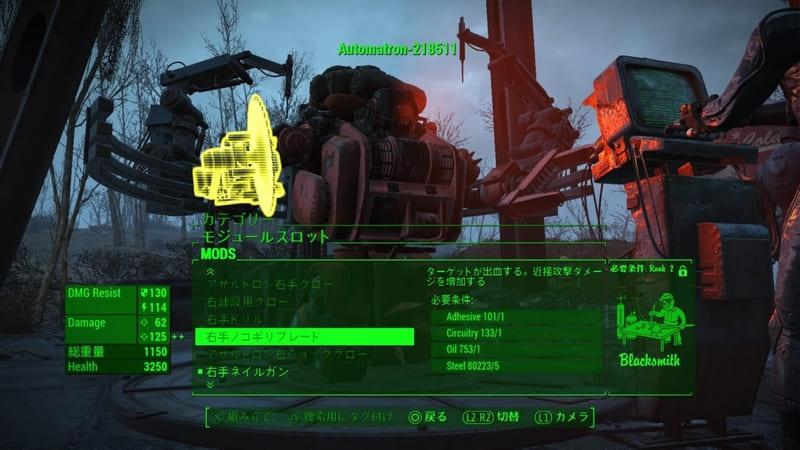 ロボットクラフト中の画像