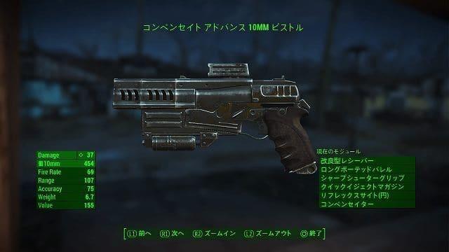 銃らしい銃の画像