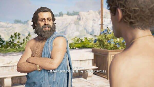 ソクラテスの画像