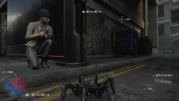 スパイダーボットを使用して潜入する前の様子画像