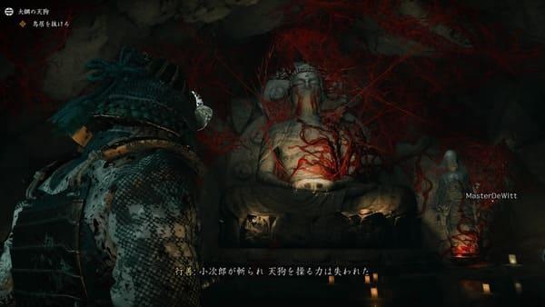 奇譚プレイ中の画面画像3